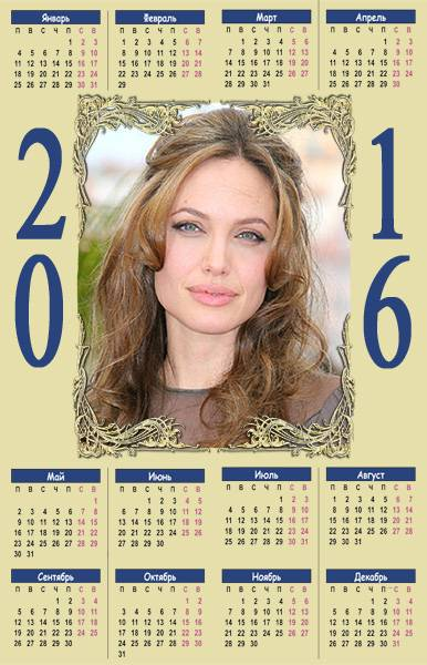 Настенный календарь-рамочка на 2016 год - Старые традиции