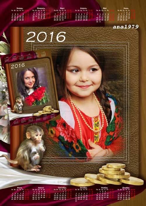 Календарь для фотошопа – Монеты на счастье