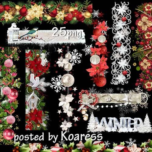 Подборка клипарта на прозрачном фоне - Зимние, новогодние бордюры