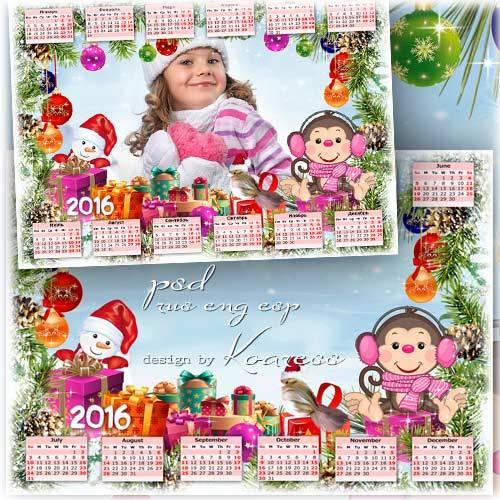 Календарь с фоторамкой на 2016 год - Подарки для друзей