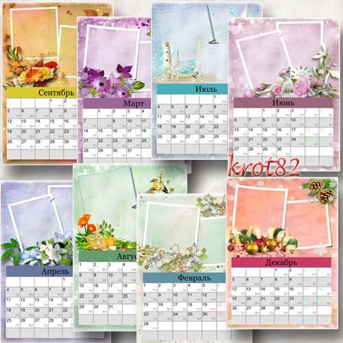 Календарь перекидной на 2016 год с рамками для фото – Год обезьяны