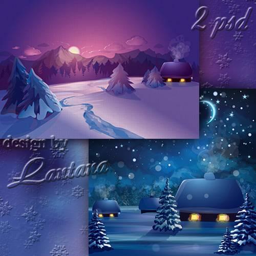 Многослойные фоны - Листает зимний вечер сны в пушистой мгле