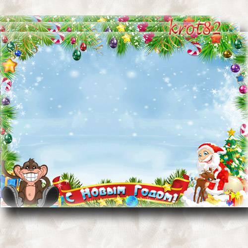 Праздничная рамка для группы детского сада – Поздравление от обезьяны и Дед ...