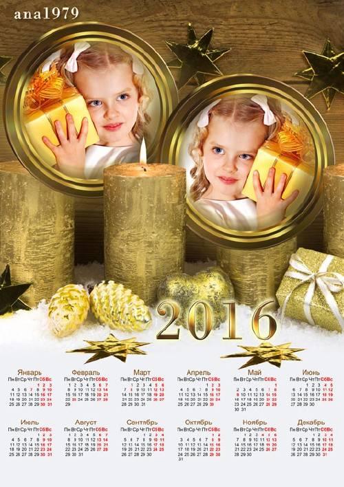 Календарь для фотошопа – Золотые шишки