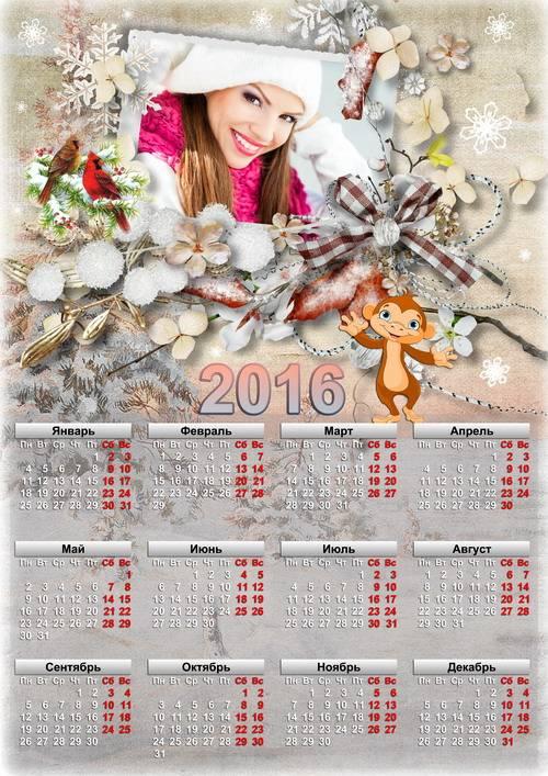 Новогодний календарь с рамкой для фото на 2016 год - Здравствуй, гостья - з ...
