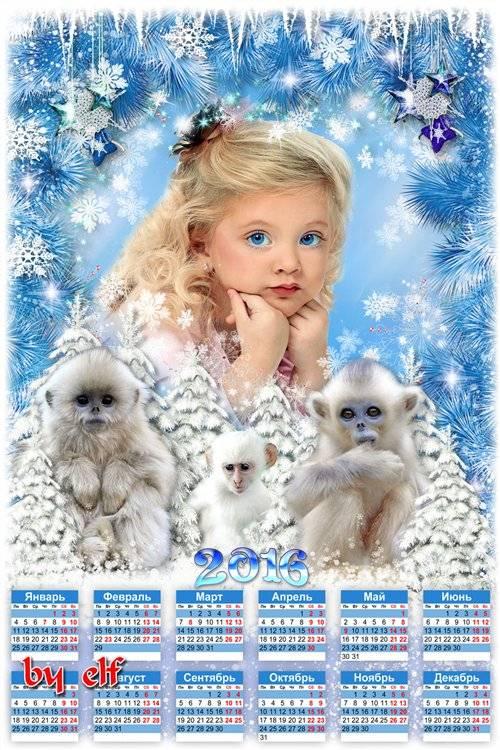 Календарь на 2016 год с вырезом для фото - Пусть удачу принесет обезьянка в ...