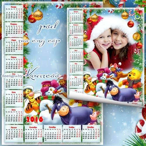Календарь на 2016 год с рамкой для фото с героями мультфильма Винни Пух