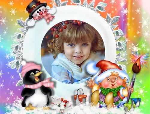 Рамка детская – Мороз узоры рисовал