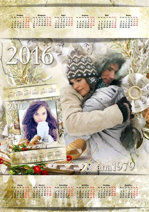 Календарь для фотошопа – Зимний сон