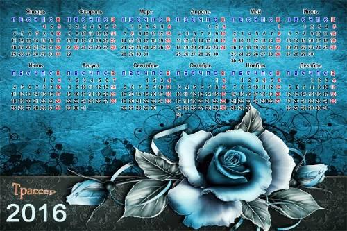 Настенный календарь на 2016 год - В лунном свете
