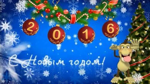 Футаж для видеомонтажа - С Новым годом