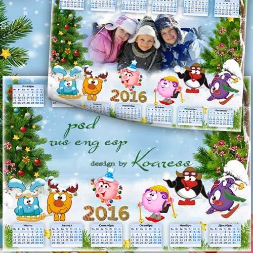 Детский новогодний календарь с фоторамкой на 2016 год со смешариками