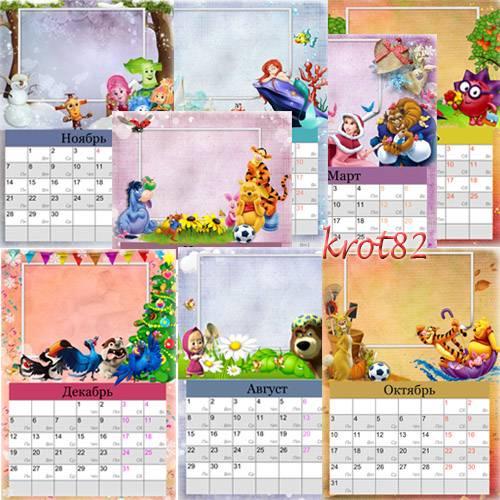 Настенный календарь для ребенка на 2016 год с рамками – Вини-пух, Фиксики,  ...