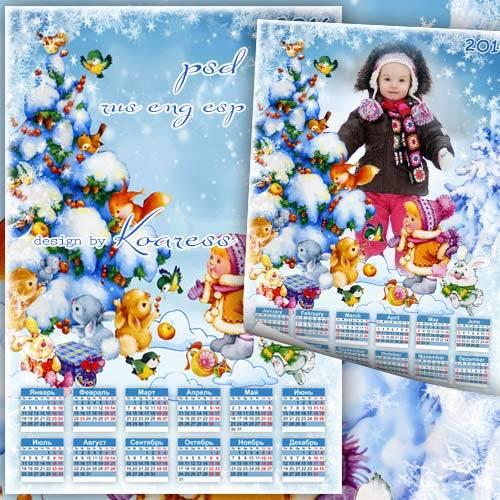 Новогодний календарь на 2016 год с рамкой для фотошопа - Нарядили елочку на ...