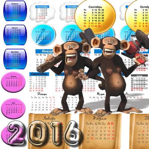 Календарные сетки на 2016 год - Обезьяны из Мадагаскара