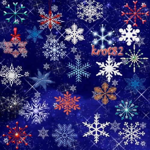Разноцветные снежинки клипарт на прозрачном фоне