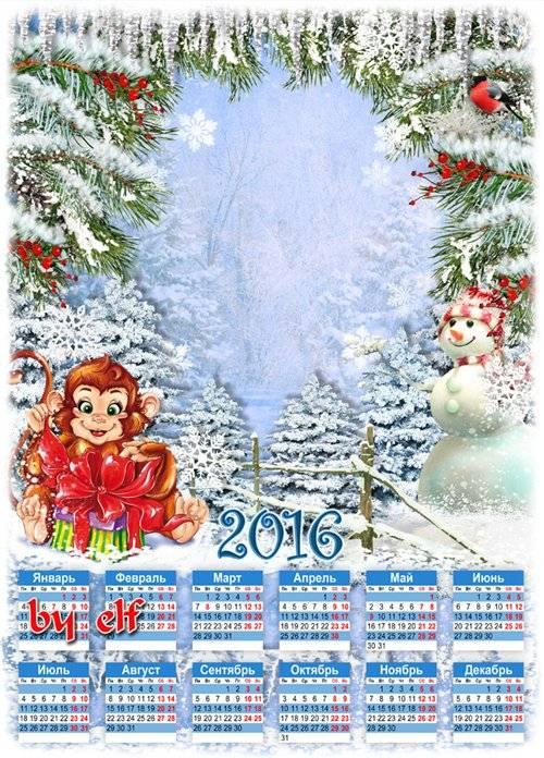 Календарь - рамка 2016  - Снег кружиться за окном, Новый год приходит в дом