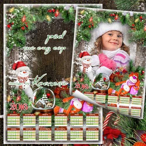 Календарь с рамкой для фотошопа на 2016 год - Новогодние чудеса