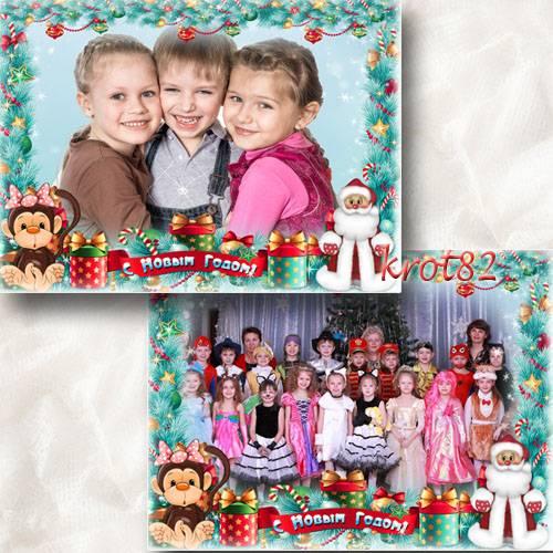 Праздничная рамка для детского сада или любительского детского фото – Мы вс ...