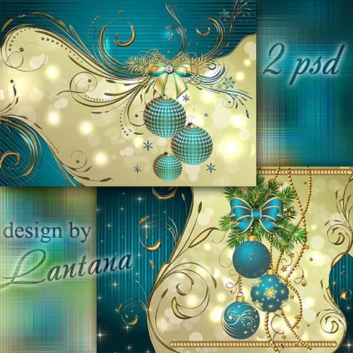 Многослойные фоны - Волшебный праздник новогодний 12