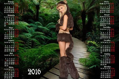 Календарь настенный - Девушка обезьянка