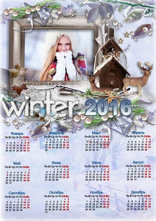 Красивый новогодний календарь с рамкой для фото - Первый снег
