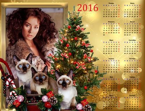 Календарь - рамка на 2016 год – Три подарочка