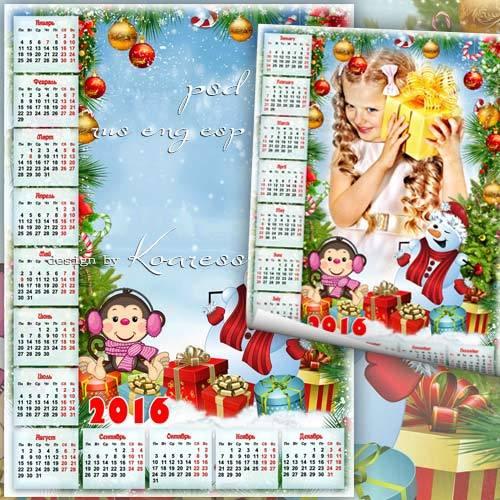 Календарь-рамка на 2016 год с обезьянкой и снеговиком - Новый год веселый п ...