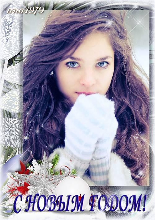 Рамка для фотошопа – Красавица зима