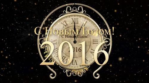 Новогодний футаж для видеомонтажа - С Новым годом 2016