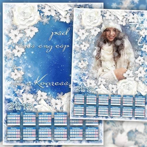 Романтический календарь-рамка на 2016 год - Мороз рисует розы на стекле
