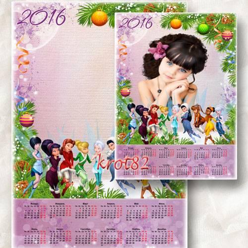 Детский новогодний календарь на 2016 год – Феи в лесу
