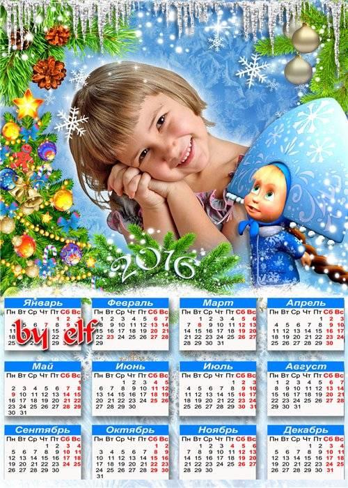 Детский календарь на 2016 год с Машей