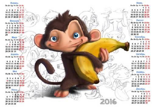 Календарь настенный - Обезьянка с бананом