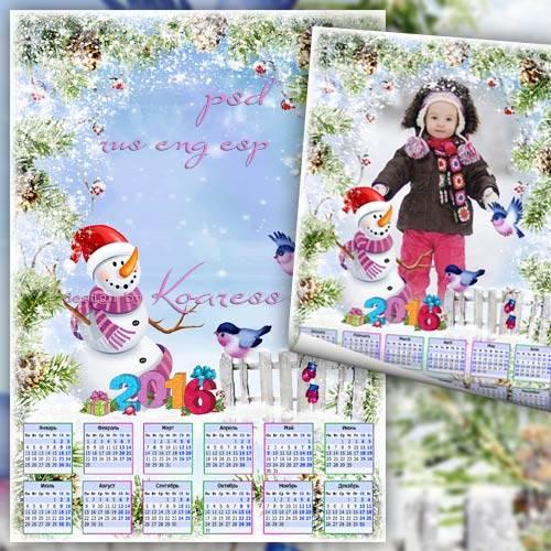 Календарь-рамка на 2016 год - А на улице зима