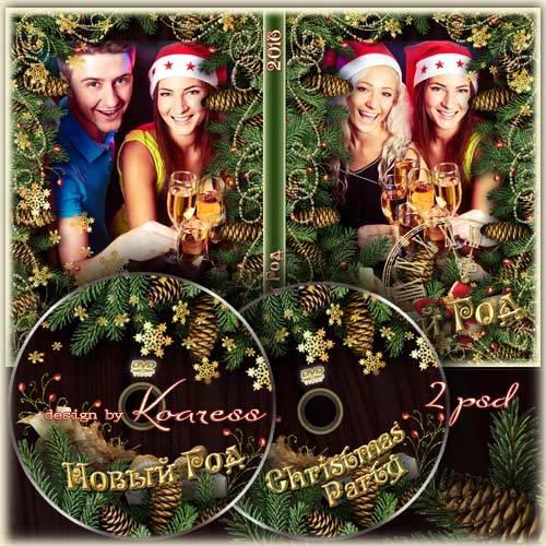 Новогодний набор для dvd - задувка и обложка с фоторамкой - Новогодняя вече ...