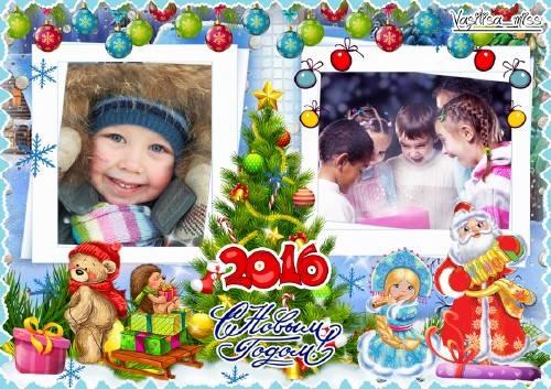 Новогодняя рамка 2016 - Новогоднее ассорти