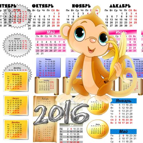 Календарные сетки на 2016 год - Маленькая обезьянка