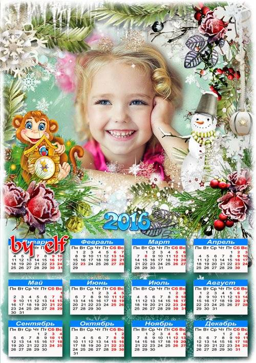 Календарь со снеговиком и обезьянкой на 2016 год - Сказочная зима