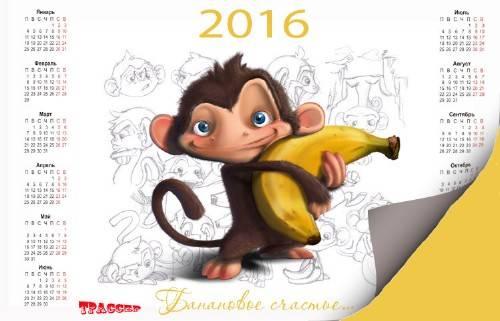 Шуточный настенный календарь 2016 - Банановый рай