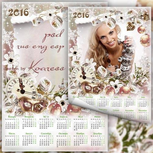 Календарь на 2016 год с вырезом для фото - Пусть сбудутся желания когда кур ...