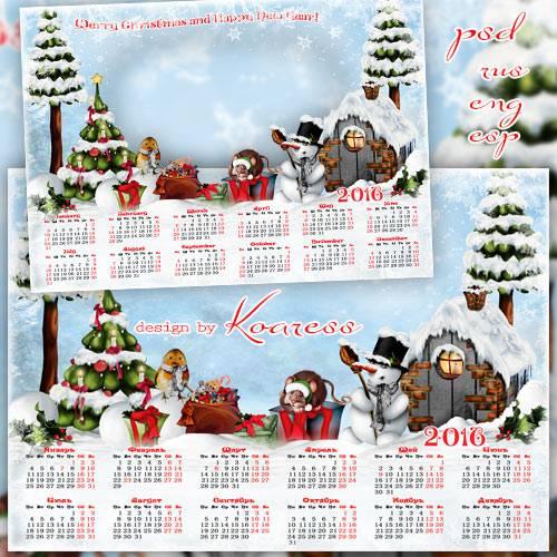 Детский календарь с рамкой для фотошопа на 2016 год - В зимнем сказочном ле ...