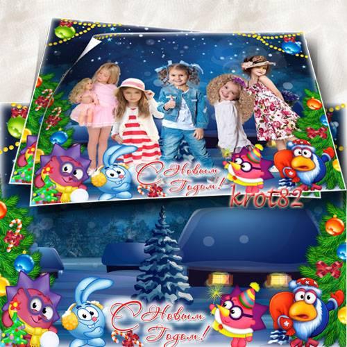 Рамка для детского новогоднего фото – В гостях на утреннике