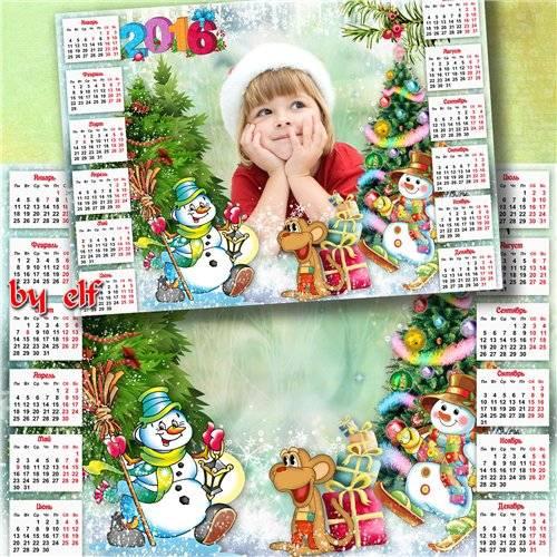 Календарь 2016 с рамкой для фото - Он не мал и не велик, снежно белый снего ...