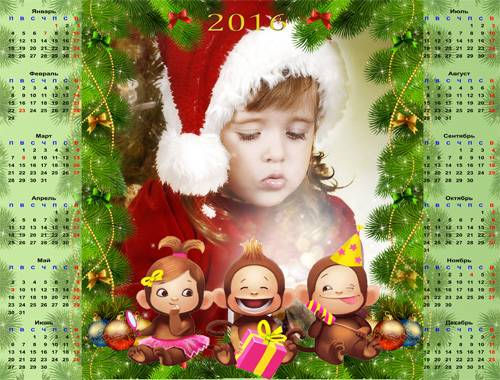 Календарь - рамка на 2016 год – Три обезьянки