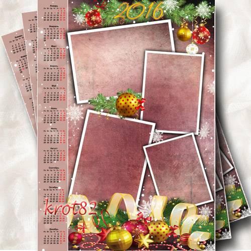 Настенный новогодний календарь на 2016 год – Веточки в иголках, шарики золо ...