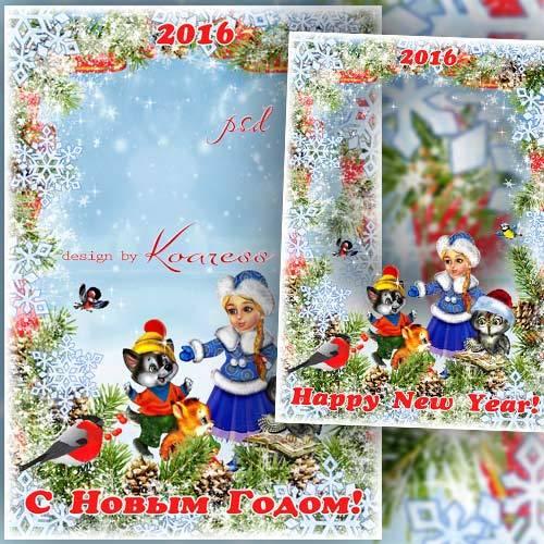 Поздравительная детская рамка для фотошопа - Новогодние истории