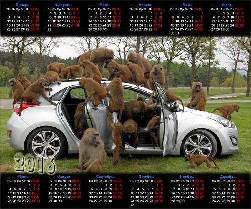 Красивый календарь - Нападение обезьян
