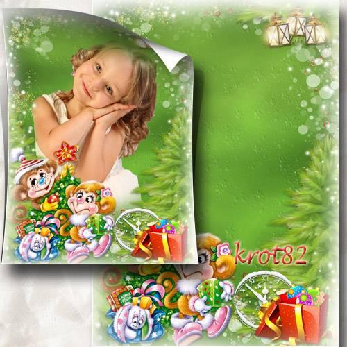 Праздничная рамка для детского новогоднего фото с двумя обезьянками – Сказк ...