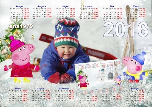 Календарь для фотошопа – Свинка Пеппа